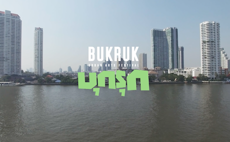 BUKRUK II Urban Art Festival - Documentary