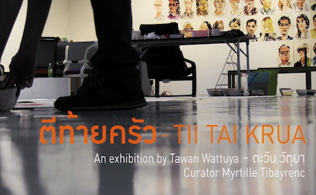 TII TAI KRUA - Art exhibition project